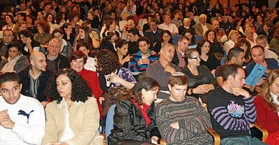 Batsheva theater crowd in Tel Aviv by David Shankbone.jpg